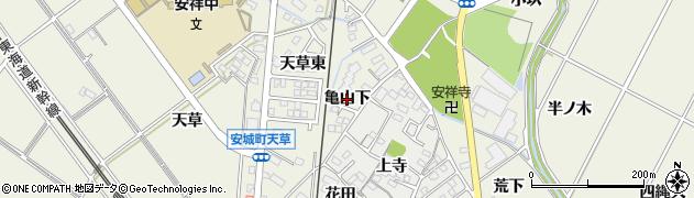 愛知県安城市安城町(亀山下)周辺の地図
