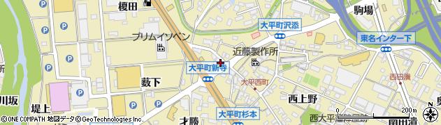 愛知県岡崎市大平町(新寺)周辺の地図