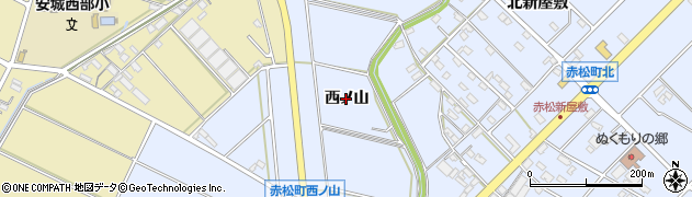 愛知県安城市赤松町(西ノ山)周辺の地図