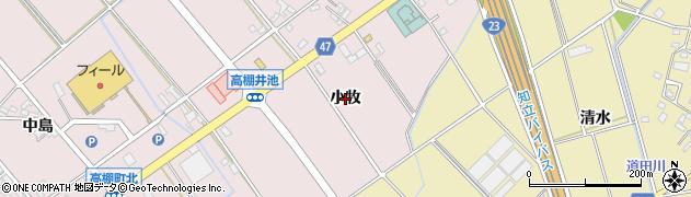愛知県安城市高棚町(小牧)周辺の地図