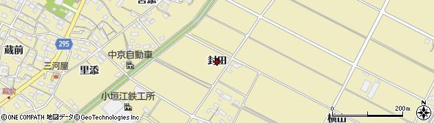 愛知県安城市福釜町(封田)周辺の地図