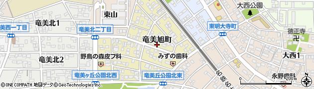 愛知県岡崎市竜美旭町周辺の地図