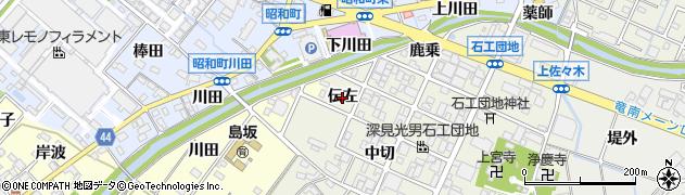 愛知県岡崎市上佐々木町(伝左)周辺の地図