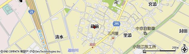愛知県安城市福釜町(蔵前)周辺の地図