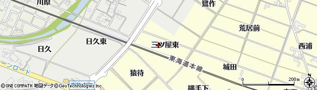 愛知県岡崎市渡町(三ツ屋東)周辺の地図