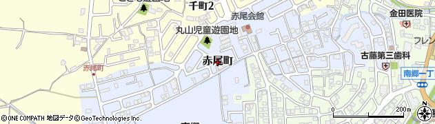 滋賀県大津市赤尾町周辺の地図