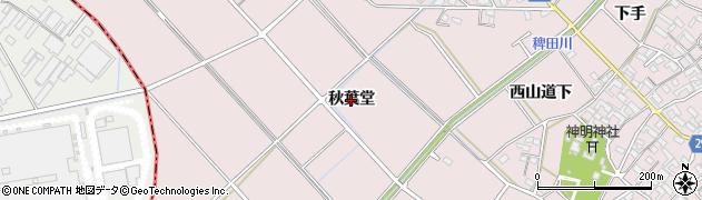 愛知県安城市高棚町(秋葉堂)周辺の地図