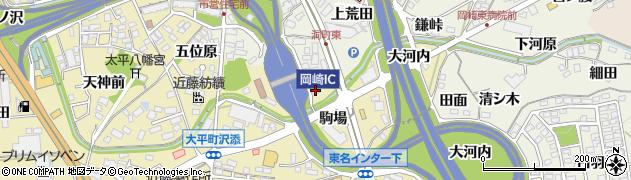 愛知県岡崎市大平町(駒場)周辺の地図