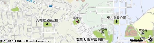 等泉寺周辺の地図