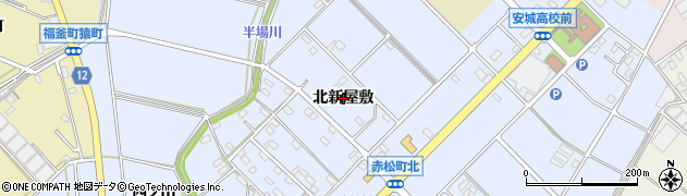 愛知県安城市赤松町(北新屋敷)周辺の地図
