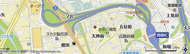 愛知県岡崎市大平町(天神前)周辺の地図