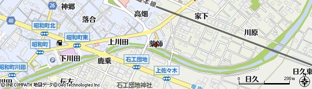 愛知県岡崎市昭和町(薬師)周辺の地図