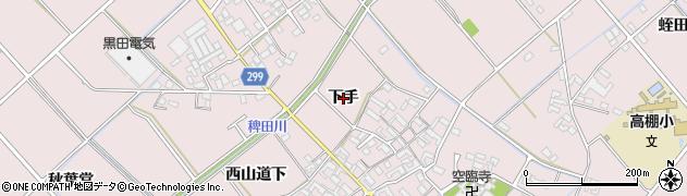 愛知県安城市高棚町(下手)周辺の地図