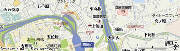 愛知県岡崎市洞町(上荒田)周辺の地図