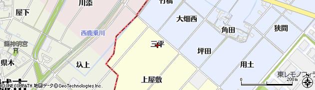愛知県岡崎市島坂町(三平)周辺の地図