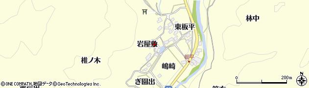 愛知県岡崎市秦梨町(岩屋敷)周辺の地図