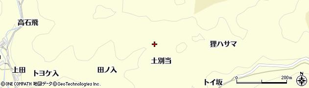 愛知県岡崎市蓬生町(土別当)周辺の地図
