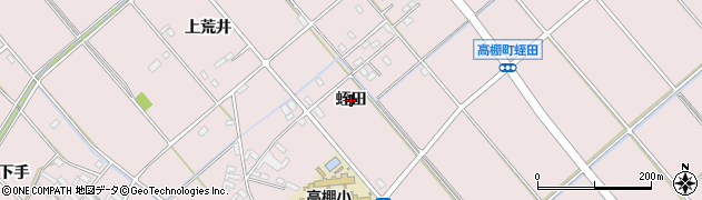 愛知県安城市高棚町(蛭田)周辺の地図