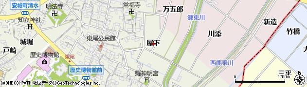 愛知県安城市安城町(屋下)周辺の地図