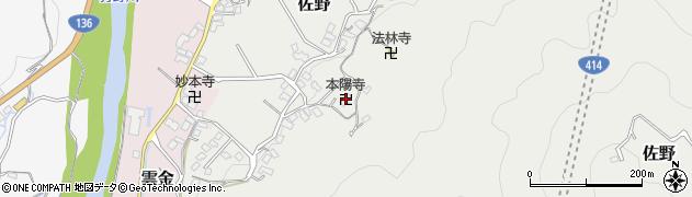 本陽寺周辺の地図