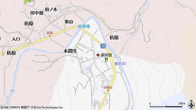 〒666-0223 兵庫県川辺郡猪名川町木間生の地図