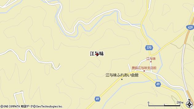 〒709-3415 岡山県久米郡美咲町江与味の地図