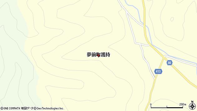 〒671-2136 兵庫県姫路市夢前町護持の地図