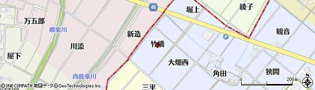 愛知県岡崎市昭和町(竹橋)周辺の地図