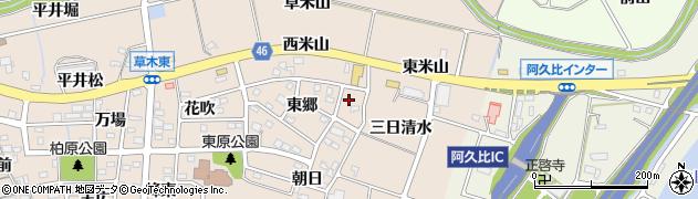 愛知県知多郡阿久比町草木朝日周辺の地図