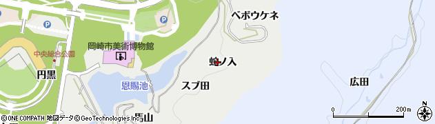 愛知県岡崎市丸山町(蛇ノ入)周辺の地図