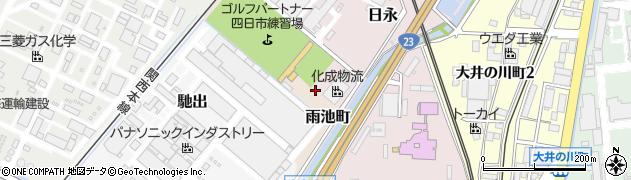 三重県四日市市雨池町周辺の地図
