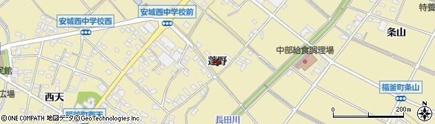 愛知県安城市福釜町(蓬野)周辺の地図
