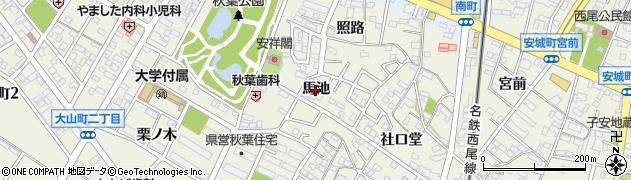愛知県安城市安城町(馬池)周辺の地図
