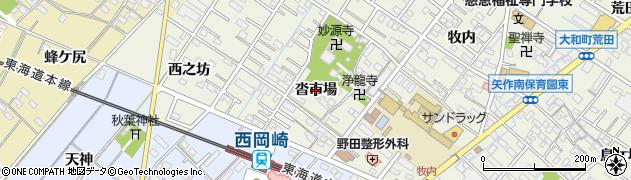 愛知県岡崎市大和町(沓市場)周辺の地図