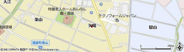 愛知県安城市福釜町(矢場)周辺の地図