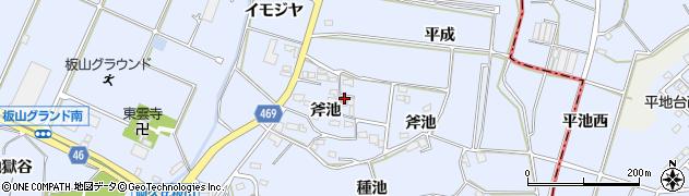 愛知県知多郡阿久比町板山斧池周辺の地図