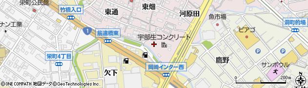 愛知県岡崎市欠町(薮下)周辺の地図