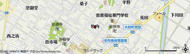 愛知県岡崎市大和町(牧内)周辺の地図