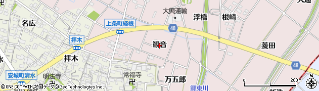 愛知県安城市上条町(観音)周辺の地図