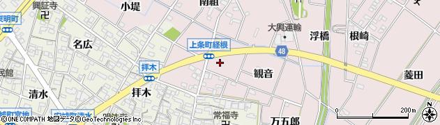 愛知県安城市上条町(経根)周辺の地図