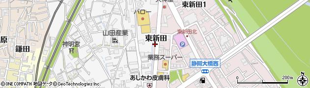 静岡県静岡市駿河区東新田周辺の地図