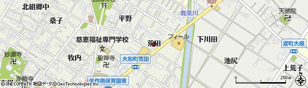 愛知県岡崎市大和町(荒田)周辺の地図