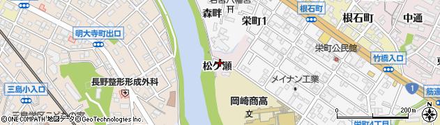 愛知県岡崎市欠町(松ケ瀬)周辺の地図