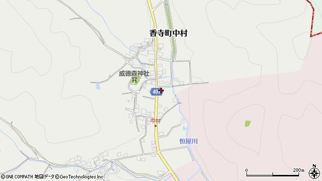 〒679-2166 兵庫県姫路市香寺町中村の地図
