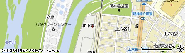 愛知県岡崎市六名町(北下地)周辺の地図