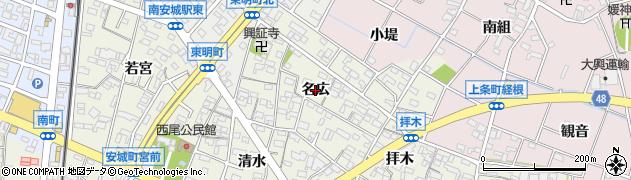 愛知県安城市安城町(名広)周辺の地図