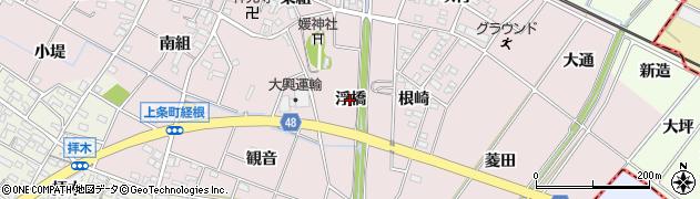 愛知県安城市上条町(浮橋)周辺の地図