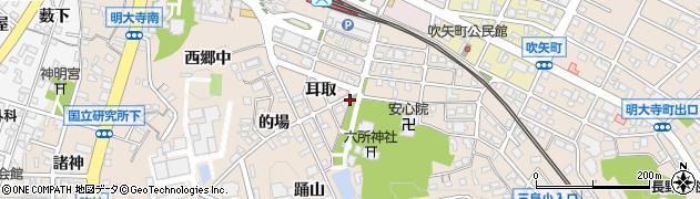 愛知県岡崎市明大寺町(耳取)周辺の地図
