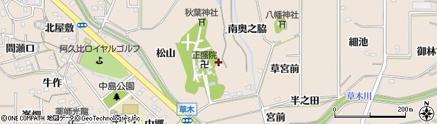 愛知県知多郡阿久比町草木草出口周辺の地図