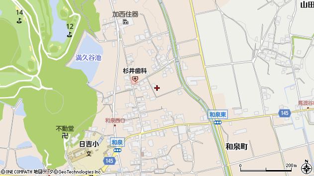 〒675-2423 兵庫県加西市和泉町の地図